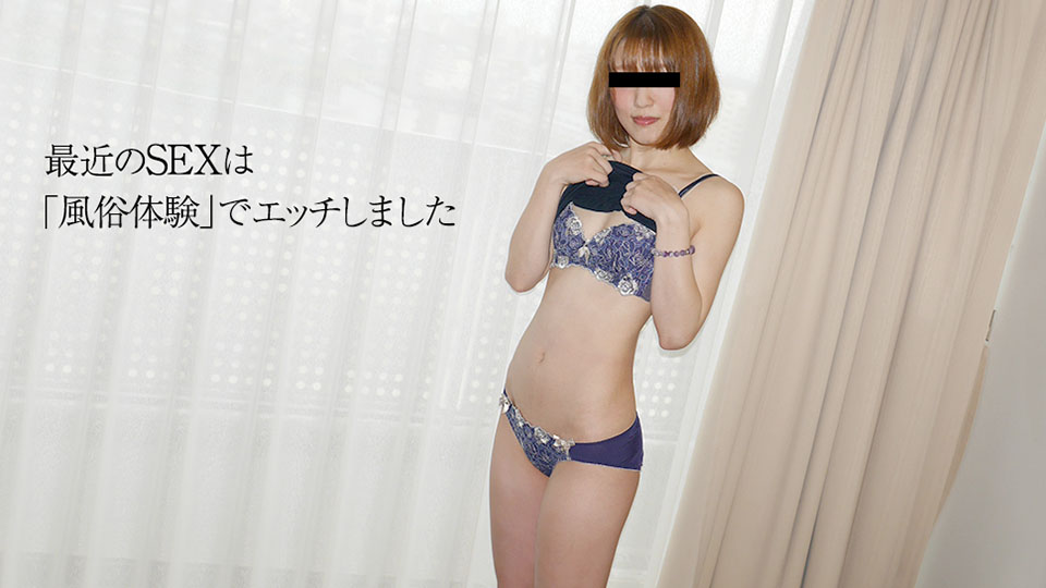 10Musume 072719_01 porn xx First AV For Gathering Sex Experience