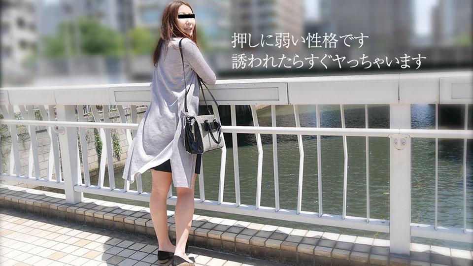 Tamaki Hina Nous sommes venus à tirer solitaire est chatte a rompu avec son petit ami