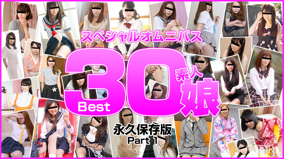 10Musume 081017_01 stream jav The Best 30 Amateur Girls, Part 1