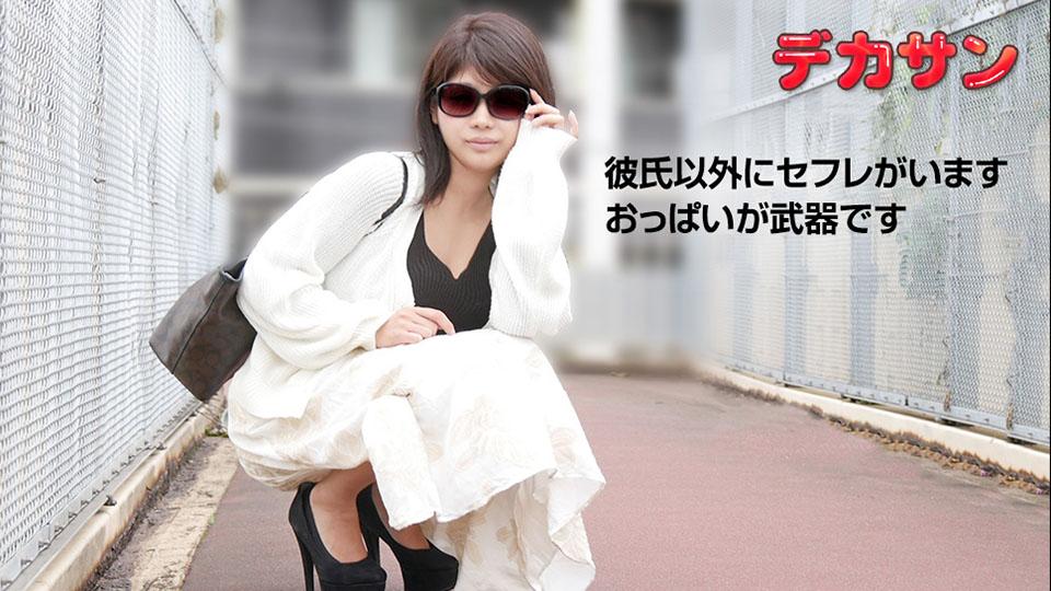 10Musume 081119_01 javguru Behind Big Sunglasses: Chizuru Tsurumakimaki