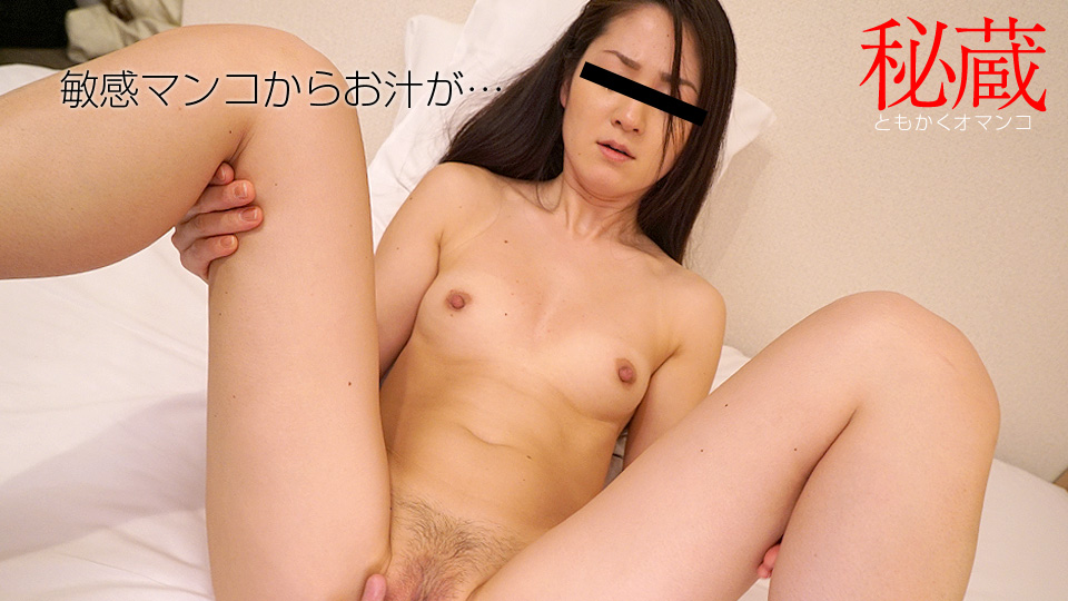 10Musume 081218_01 porn movies free The Secret Pussy Collection: Open Wild Before Camera