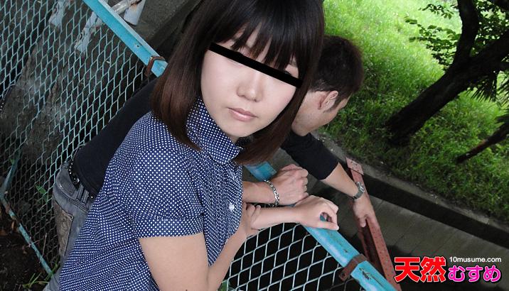 10Musume 081311_01 japanese porn video saito yurika
