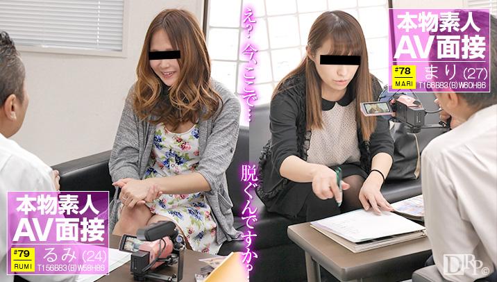 10Musume 081316_01 porn jav Amateur AV Interview: Mari Sasaki and Rumi Sugimoto