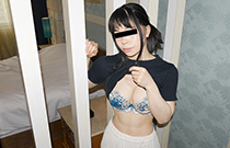Shizuko Fukuhara