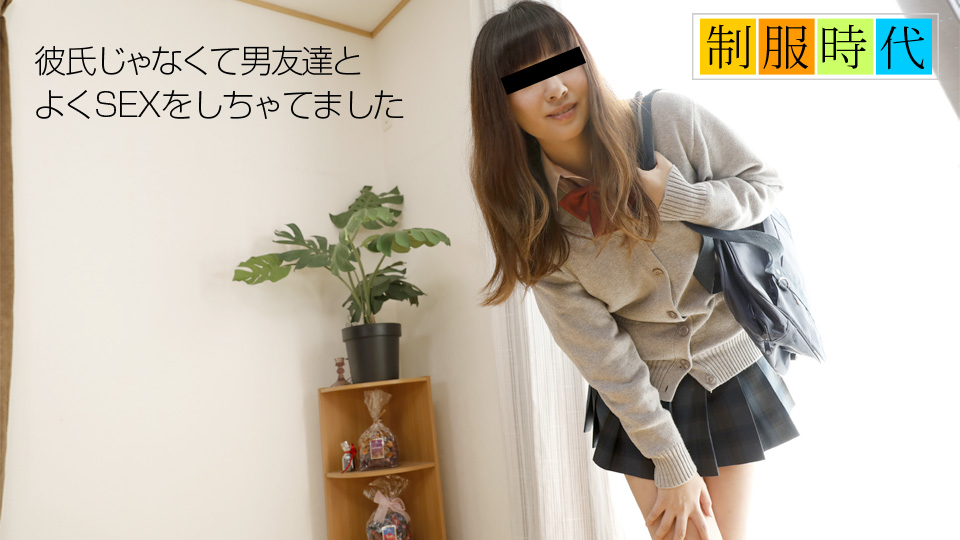 10Musume 082118_01 watch jav School Uniform: Easy To Get Orgasm