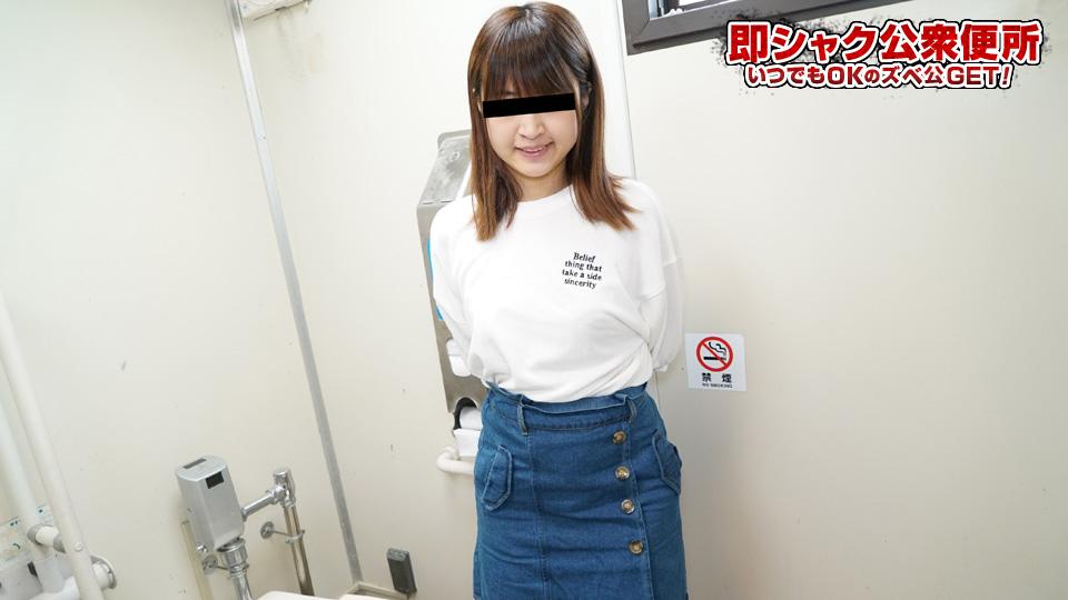 090520_01 japan xxx BJ In Public Restroom: Let me clean your dirty dick