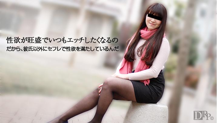 10Musume 090616_01 watch jav free Strong Sexual Desire