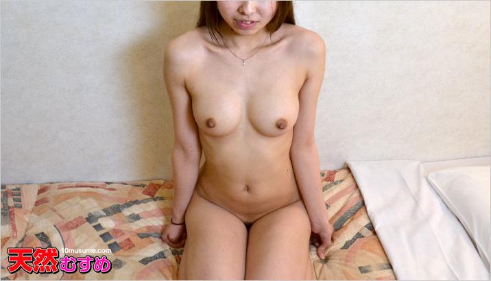 10Musume 090712_01 jav hd free TAKAHASHINATSUMI