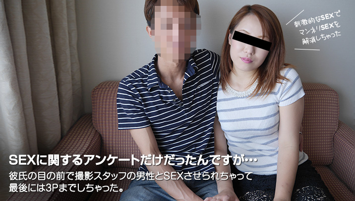 10Musume 090916_01 jav xxx Couple Show Sex For Money