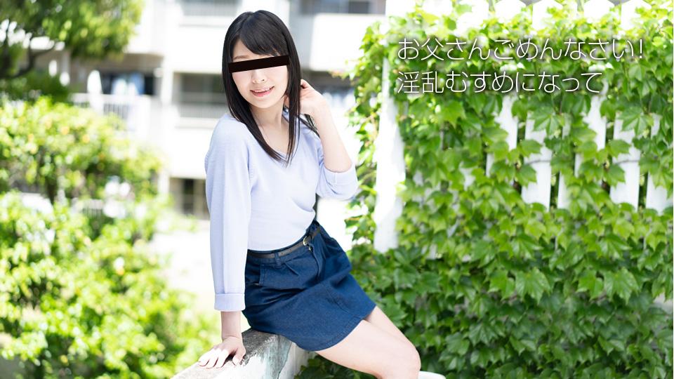10Musume 091818_01 jav watch First AV By An Amateur Girl