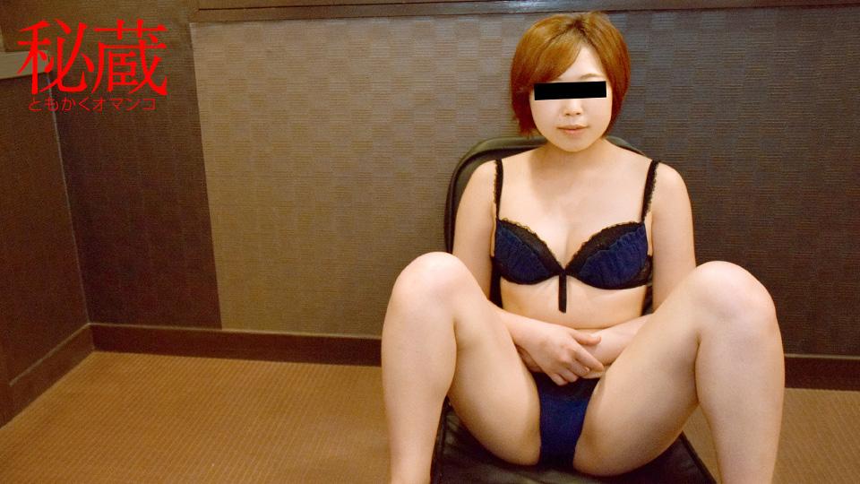10Musume 092220_01 jav porn hd Secret Pussy Collection: Ako Sugiyama