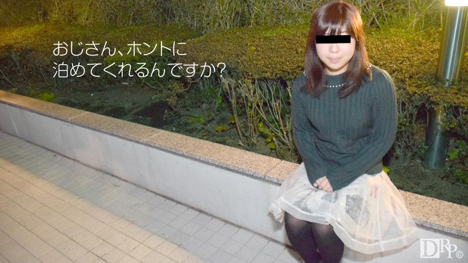 Momoka Sakuragi Une fille qui est Dieu attend était Tsurekomi dans la chambre