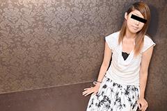 椎名なお 素人AV面接 〜エッチがうまくなりたくて応募しました〜