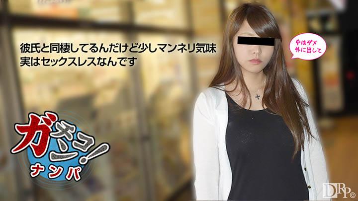 10Musume 102916_01 jav finder Amateur Girls Hunter: Mina Adachi