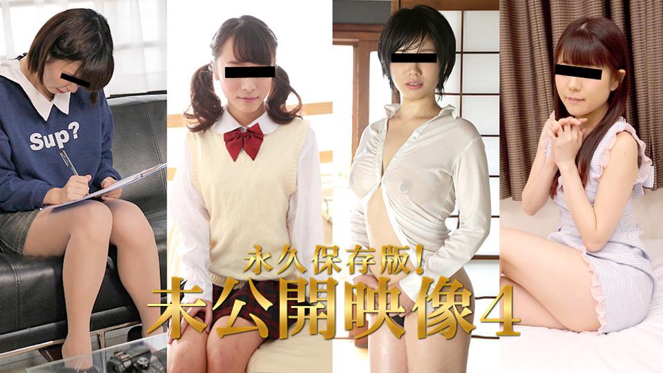 Shito Waka Mei Ashikawa Asuka Mai Araki Yamaguchi vidéo 4 Unpublished