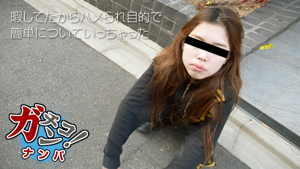 10Musume 110318_01 japanese pron Amateur Girls Hunter: A Young Wild Girl