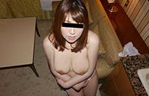 Amateur Aki Mizuno
