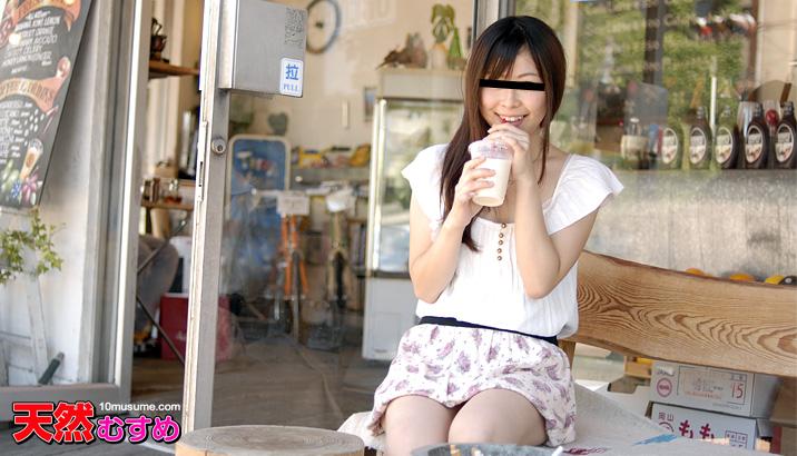 10Musume 112010_01 uncensored japanese porn SAKURAINANO