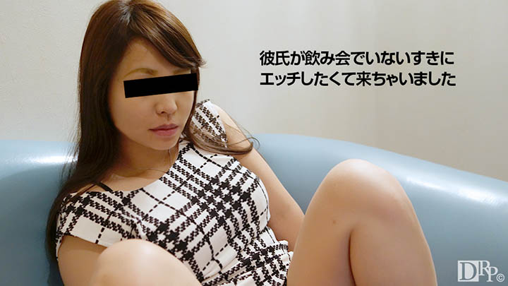 10Musume 112616_01 porn 1080 Beauty Wants To Play Again