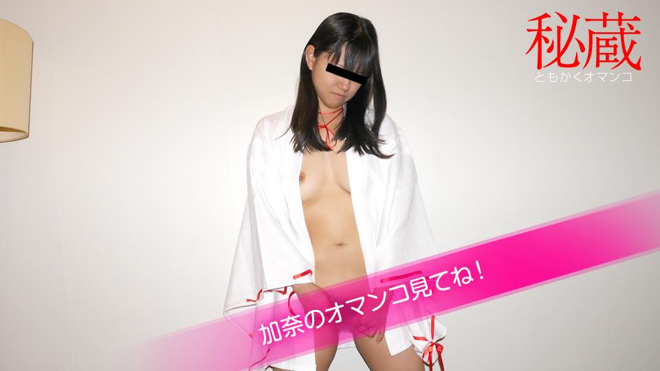 10Musume 120220_01 jav idol Secret Pussy Collection: Kana Abe