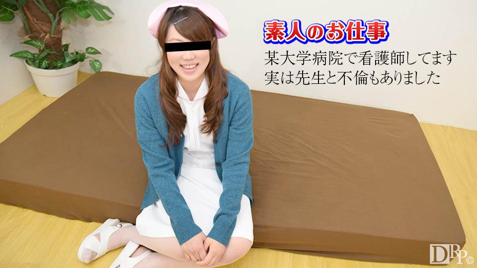 Ando Tsubasa Je fais une infirmière en amateur de votre travail - certains hôpital universitaire -