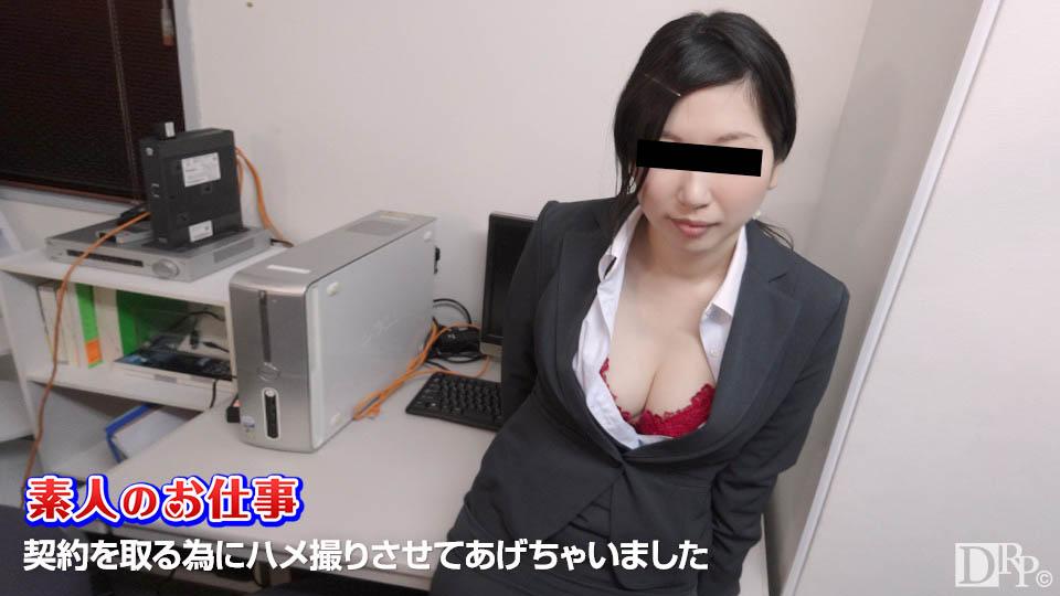 Keiko Iga Travail amateur-Tir gonzo pour conclure un contrat-