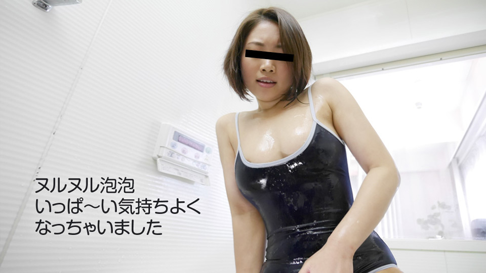 10Musume 121917_01 jav Swimsuit And Gymsuit
