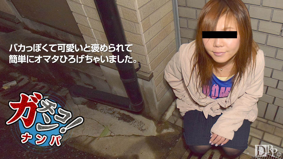 Megumi Okubo Amateur fille Gachinanpa-fou-ish a est facile à étaler Omata ~