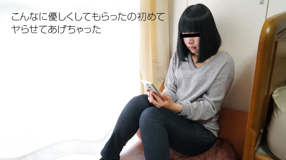 10Musume 122218_01 jav Pick Up A Lonely Introvert